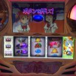 スロット魔法少女まどかマギカ~ボーナス終了後のRT中にボタン!?押すよっ!?~