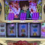 SLOT魔法少女まどかマギカ~4000G実践・後半~投資額〇.〇万円からの逆襲