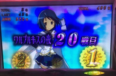 SLOT魔法少女まどかマギカ~ワルプル20戦オーバーでほむエピGET!これは、マイナス収支への反逆だ!も飛び出し天国連が止まらない!~