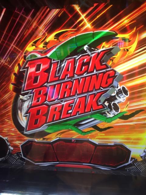 仮面ライダーBLACK~最強上乗せ特化ゾーンBBB突入でぶっ壊れ!3ケタ乗せループの破壊力を味わえっ!~