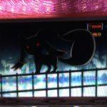 SLOT魔法少女まどかマギカ〜全ツッパ実戦7449Gの死闘、強チェからキュゥべえチャレンジ突入!さらにワルプルからほむエピを引き出す天才現る!後半戦〜