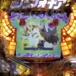CRフィーバー戦姫絶唱シンフォギア~人気の理由がわかります!初代AKB以来のドハマリキタコレ!~