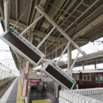 大阪府北部で最大震度6弱の地震が起きました。皆様、充分御注意下さいませ。