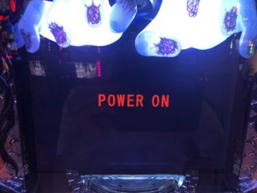 【リング 呪いの7日間】POWER ONって知ってる??