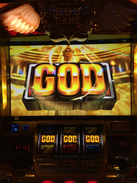 の 遅れ 凱旋 神々 ミリオンゴッド ミリオンゴッド神々の凱旋|天井 狙い目